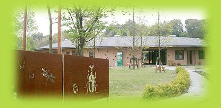 立田山野外保育センター画像